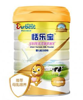 婴幼儿配方奶粉