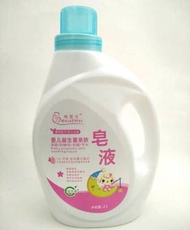 婴儿益生菌亲肤皂液