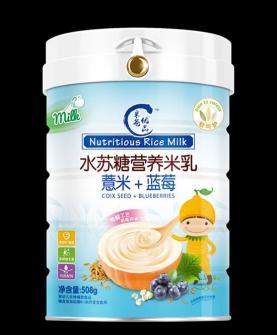 水苏糖营养米乳-薏米+蓝莓配方