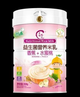 益生菌营养米乳-香蕉+水蜜桃配方