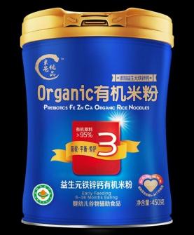 益生元铁锌钙有机米粉