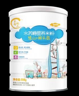 水苏糖营养米粉-淮山+猴头菇配方