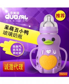 丑小鸭玻璃奶瓶260ml紫色