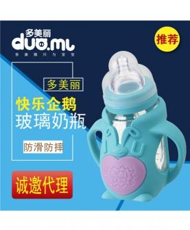 企鹅玻璃奶瓶蓝色