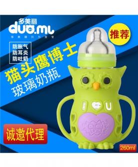 猫头鹰玻璃奶瓶260ml绿色