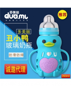 丑小鸭玻璃奶瓶260ml蓝色