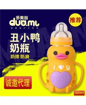 丑小鸭玻璃奶瓶260ml黄色