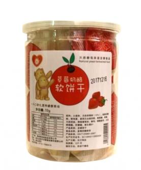 草莓奶酪软饼干