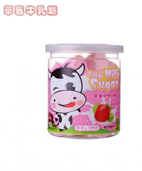 草莓味牛乳糖