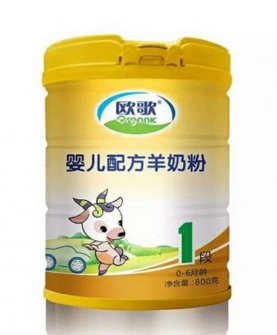 幼儿配方羊奶粉1段