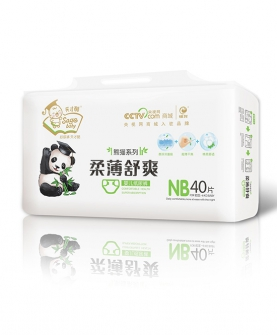 熊猫柔薄舒爽尿裤NB40片