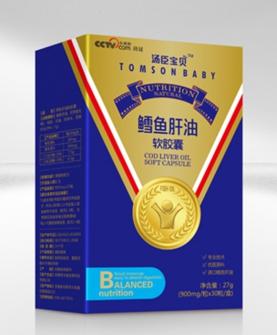 鳕鱼肝油软胶囊27g