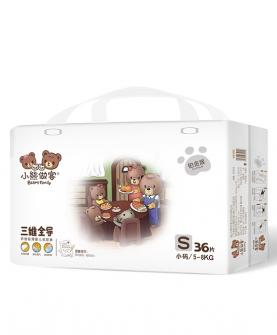 三维全导婴儿纸尿裤S36片