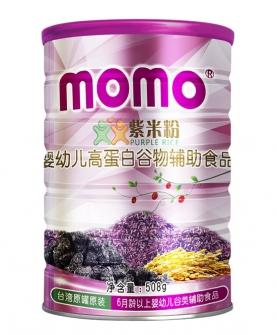 婴幼儿高蛋白紫米粉