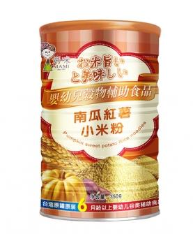 南瓜红薯小米粉