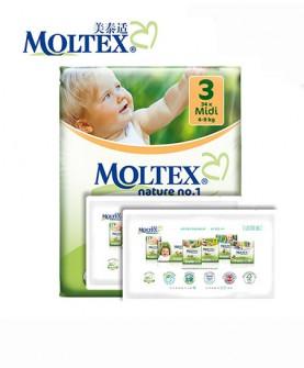 3号婴儿生态纸尿裤30片加4号试用装