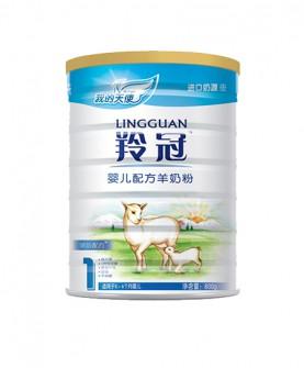 羚冠1段嬰兒配方羊奶粉