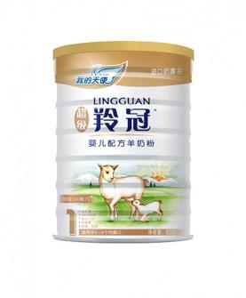 超級羚冠嬰兒配方羊奶粉