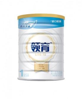 領育1段嬰兒配方奶粉