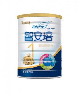 智安培1段嬰兒配方奶粉