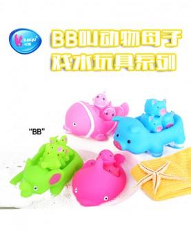 bb叫动物母子戏水玩具