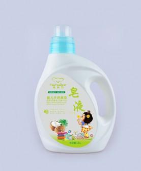 婴儿天然果萃皂液