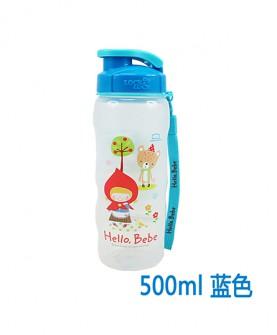 塑料儿童杯运动水杯500m蓝色