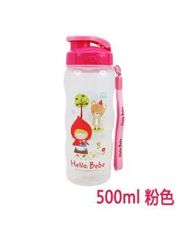 塑料儿童杯运动水杯500m粉色