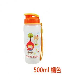 塑料儿童杯运动水杯500ml橘色