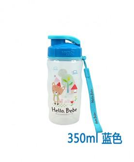 塑料儿童杯运动水杯350ml蓝色