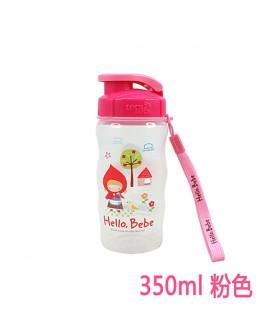 塑料儿童杯运动水杯350ml粉色