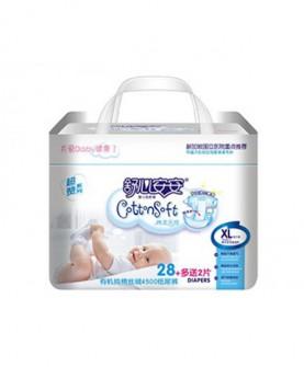 婴儿纸尿裤XL码28+2片