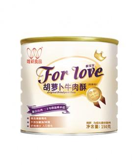 唯爱forlove胡萝卜牛肉酥
