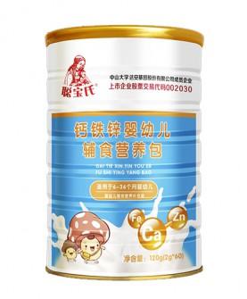 钙铁锌婴幼儿辅食营养包