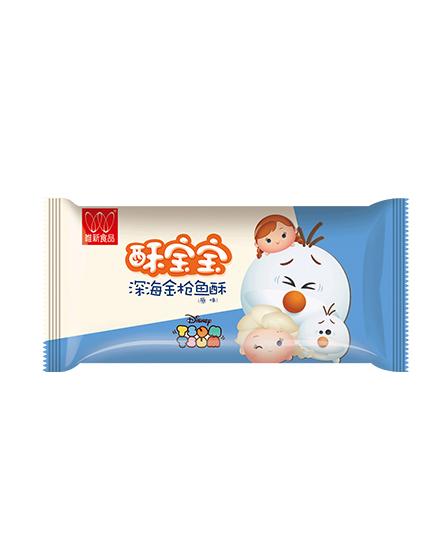 酥宝宝肉酥深海金枪鱼酥(内袋)代理,样品编号:61082