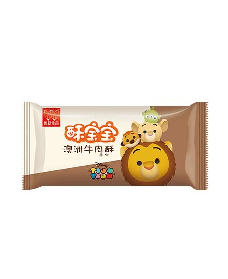酥宝宝肉酥牛肉酥(内袋)代理,样品编号:61081