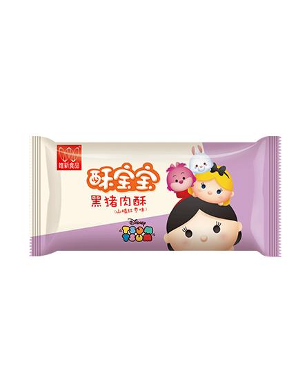 酥宝宝肉酥黑猪肉酥红枣山楂味(内袋)代理,样品编号:61079