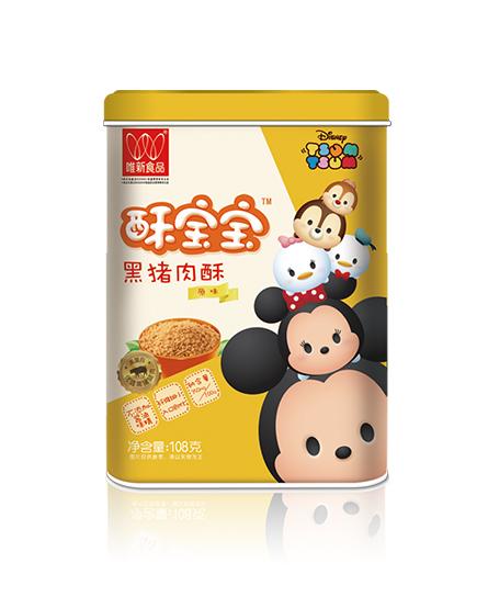 酥宝宝肉酥黑猪肉酥原味代理,样品编号:61084
