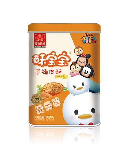 酥宝宝肉酥黑猪肉酥胡萝卜味代理,样品编号:61086
