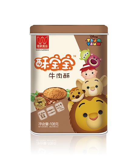 酥宝宝肉酥牛肉酥代理,样品编号:61087