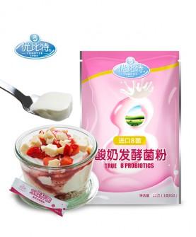 进口8菌酸奶发酵菌