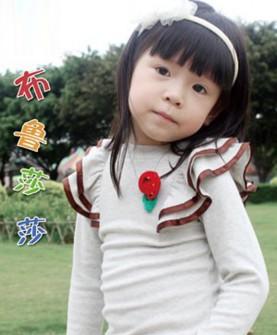 女童甜美简约长袖打底衫
