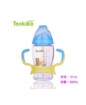 奶瓶280ml