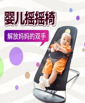 哄娃神器婴儿摇摇椅