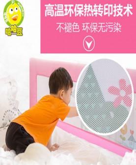 婴儿童床护栏宝宝床边围栏