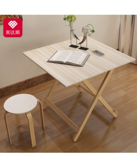 实木折叠桌可折叠桌子简易餐桌便携