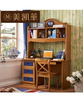 美式实木书桌 儿童地中海写字桌书柜 男孩书房家具 书台书架组合