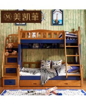 家具 儿童房双层组合 地中海实木子母床 美式带书架高低床