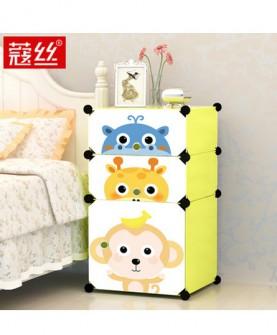 简易床头柜 简约现代卧室塑料收纳柜 儿童卡通储物柜柜子组装