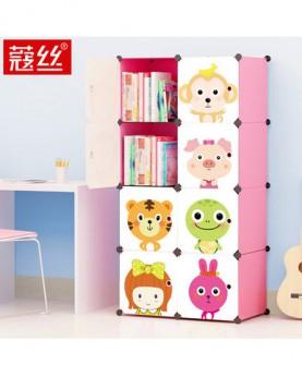 卡通书柜儿童书架小自由组合玩具收纳柜简易储物置物柜子寇丝